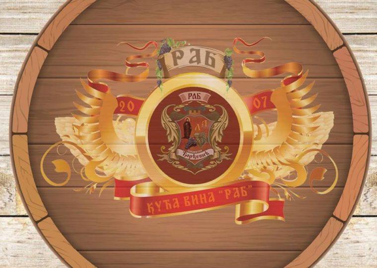 rab logo 760x540 - RAB