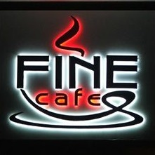 fine cafe logo - FINE CAFE