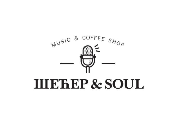 secer logo 760x540 - Šećer & Soul